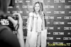 """Московская премьера фильма """"Советник""""."""
