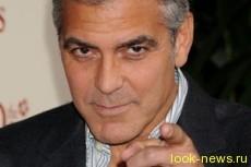Джордж Клуни не спит с женщинами
