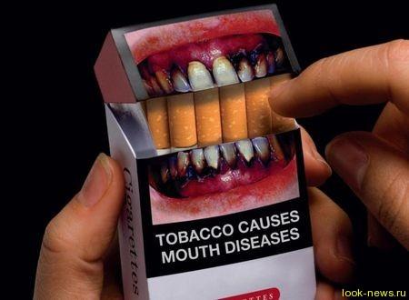 Минздрав готовит новые устрашающие картинки о вреде курения