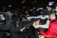 В Киеве возобновились столкновения