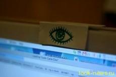 Веб-камеры ноутбуков используются для слежки за владельцами