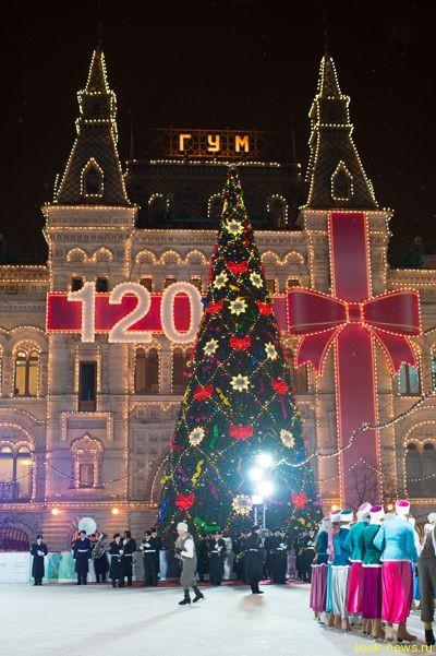 Открытие катка и рождественской ярмарки на Красной площади