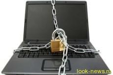 Как защититься от интернет-заразы