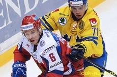 Российские хоккеисты разбили шведов в Сочи
