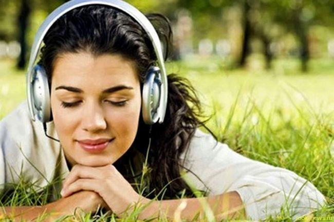 Врачи доказали, что музыка помогает стабилизировать давление