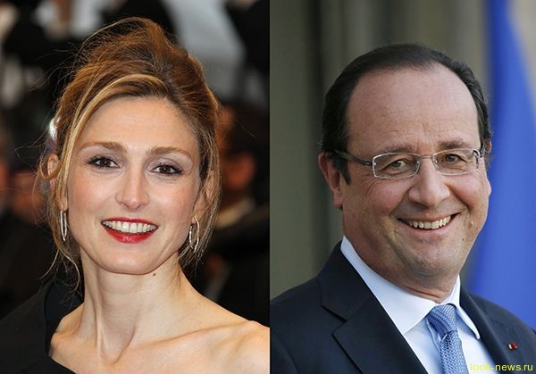 Любовница Олланда хочет засудить журналистов