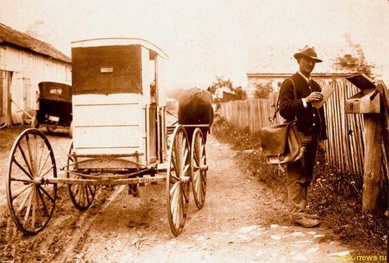 Детей раньше отправляли по почте
