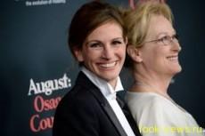Джулия Робертс на съемках фильма избила свою коллегу Мэрил Стрип