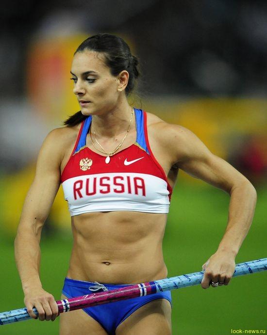 Исинбаева беременна от коллеги по сборной