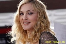 Мадонна извинилась за расистское высказывание