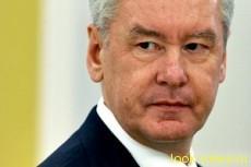 Сергей Собянин объявил о разводе с женой