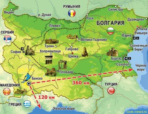 Домогаров купил недвижимость в Болгарии