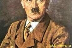 Гитлера уличили в связи с темнокожей женщиной