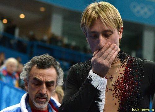 Евгений Плющенко снялся с Олимпиады из-за травмы спины