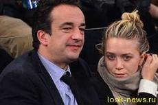 Мэри-Кейт Олсен и Оливье Саркози помолвлены