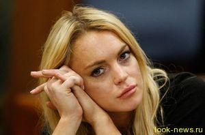 Линдси Лохан рассталась со своим ассистентом