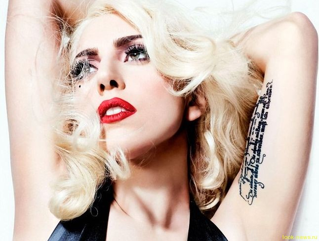 Леди Гага призналась в пристрастии к антидепрессантам