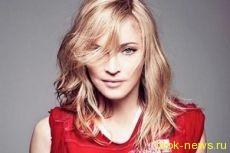 Мадонна выбрала себе нового «пожилого» бойфренда