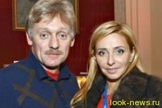 Татьяна Навка и Дмитрий Песков больше не скрывают отношения