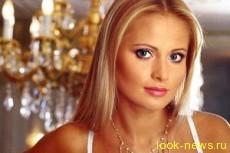Теледива Дана Борисова скрывает нового возлюбленного