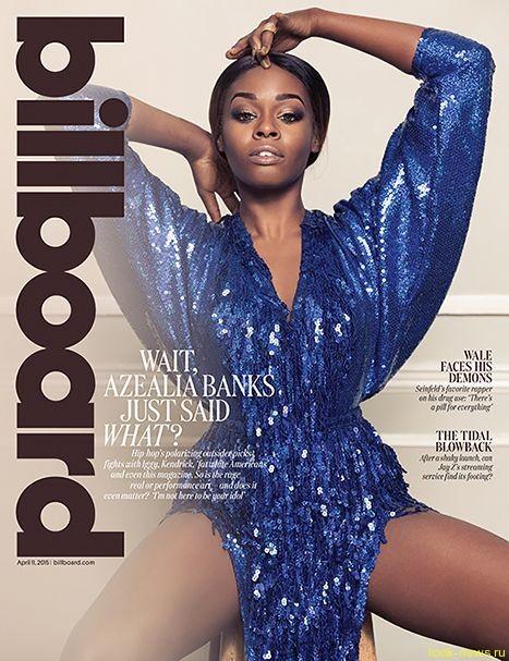 Азалия Бэнкс для Billboard: «Я бы хотела занятся сексом с президентом»