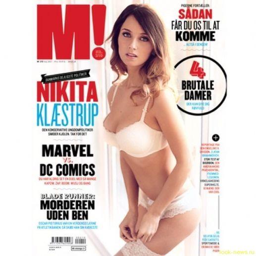 Датский политик оголилась для журнала