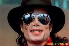 В Сети опубликованы ранее неизвестные рисунки Майкла Джексона