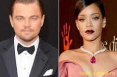 Леонардо ди Каприо подал в суд из-за беременности Рианны