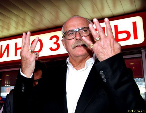 Никиту Михалкова оставили без алмазов