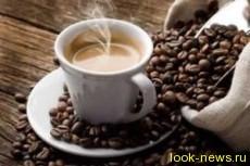 Ученые выяснили, что кофе может разрушать мозг человека