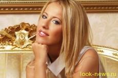 Ксения Собчак призналась, что она долларовый миллионер, но ей этого не хватает