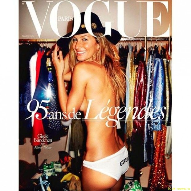 Жизель Бюндхен снялась обнаженной для юбилейного номера Vogue