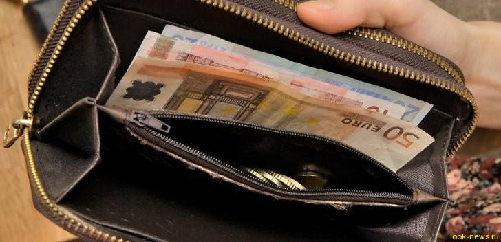 Основная причина стрессов - деньги