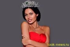 Секреты красоты мисс Евразия