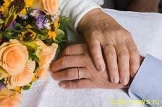 90-летние влюбленные решили пожениться