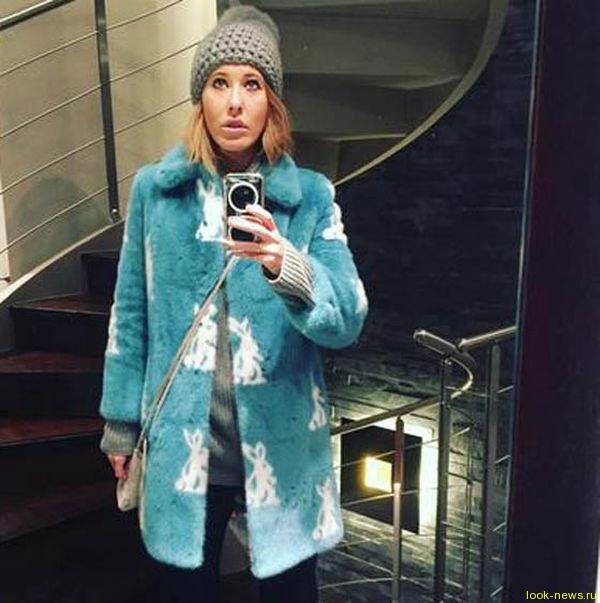 Ксения Собчак показала свою новую шубку