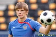 Андрей Аршавин заканчивает футбольную карьеру