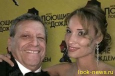Борис Грачевский взял в жены молодую возлюбленную