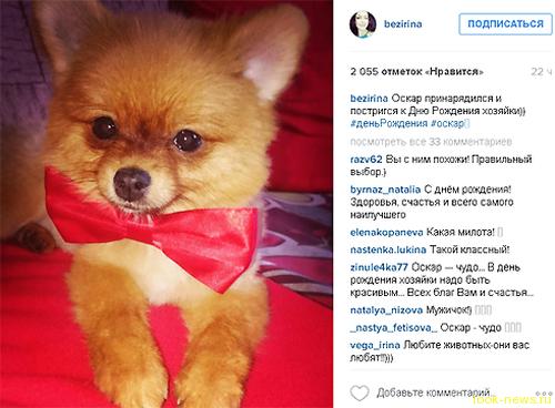 Ирина Безрукова получила на день рождения ванну цветов
