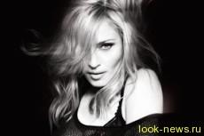 У Мадонны отберут приемную дочь?
