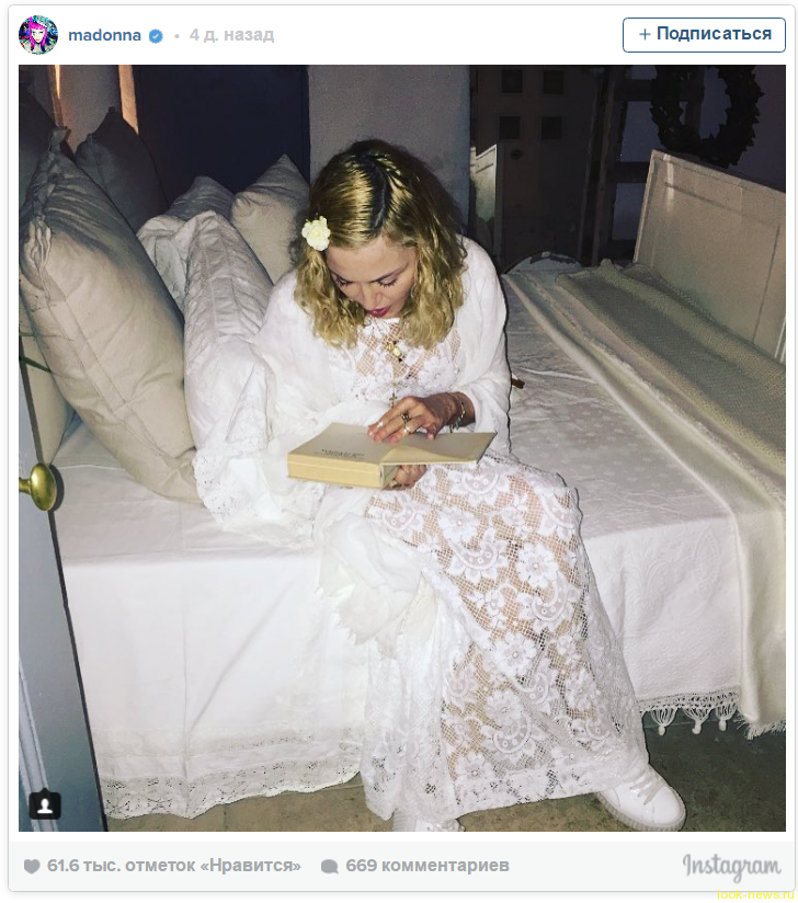 Мадонна удивила молодым лицом без косметики в 58 лет