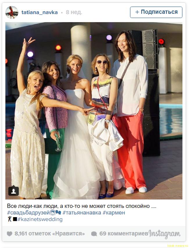 Один из богатейших людей России женился на молодой избраннице