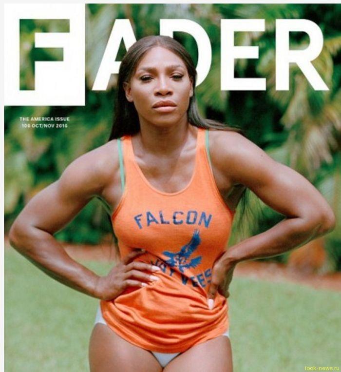 Теннисистка Серена Уильямс украсила обложку глянца