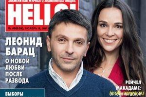 Леонид Барац впервые рассказал о разводе и новой возлюбленной Анне Моисеевой