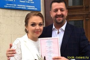 Марина Девятова вышла замуж за Алексея Пигуренко
