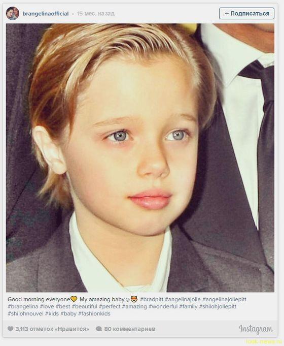 Дочь Питта и Джоли хочет быть мальчиком