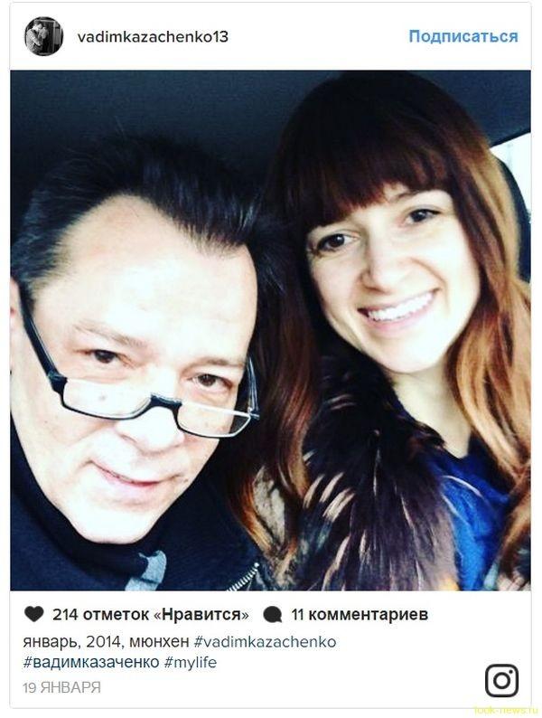 Брак Вадима Казаченко и Ольги Мартыновой признан фиктивным