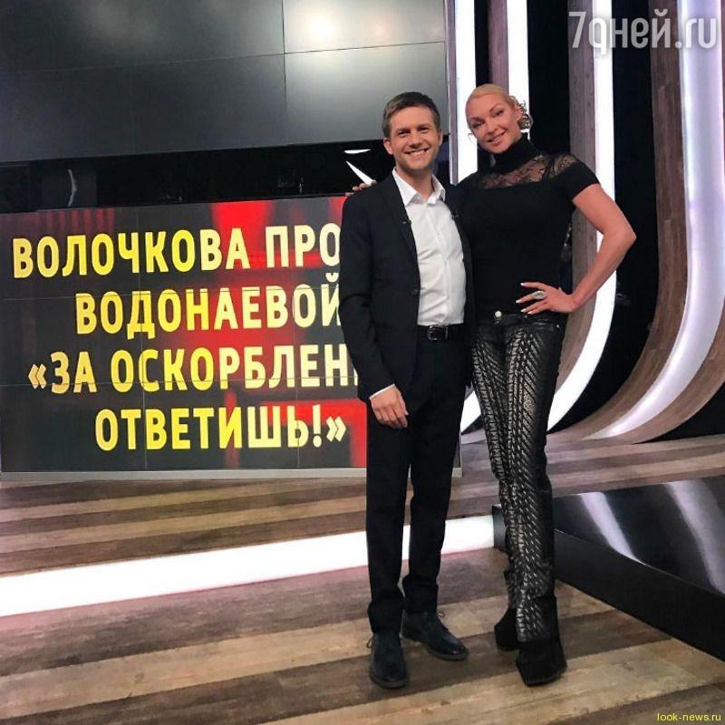 Анастасия Волочкова затеяла жуткий скандал с Аленой Водонаевой