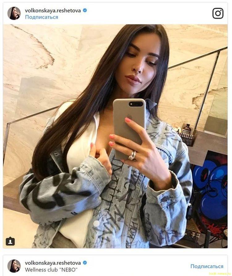 Анастасия Решетова похудела на несколько размеров за пару недель