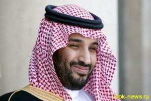 800 миллиардов долларов намерены изъять у принцев